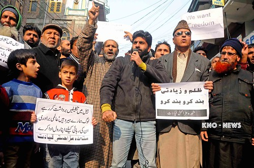 APHC Concerned Over Detention of Leaders, Acti