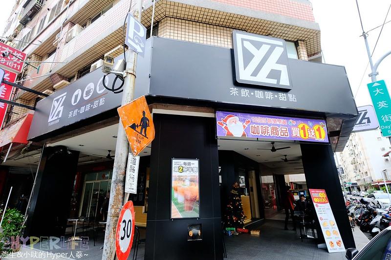 YH Cafe (1)