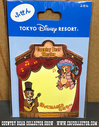 2017 Tokyo Disneyland Country Bear Sticky Notes - Country Bear Collector Show #137