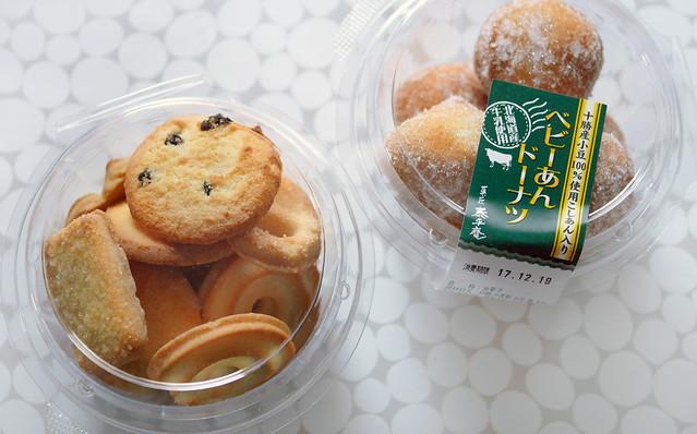 ダニサ バタークッキー やおきん デンマーク 王室レシピ ベビーあんドーナツ