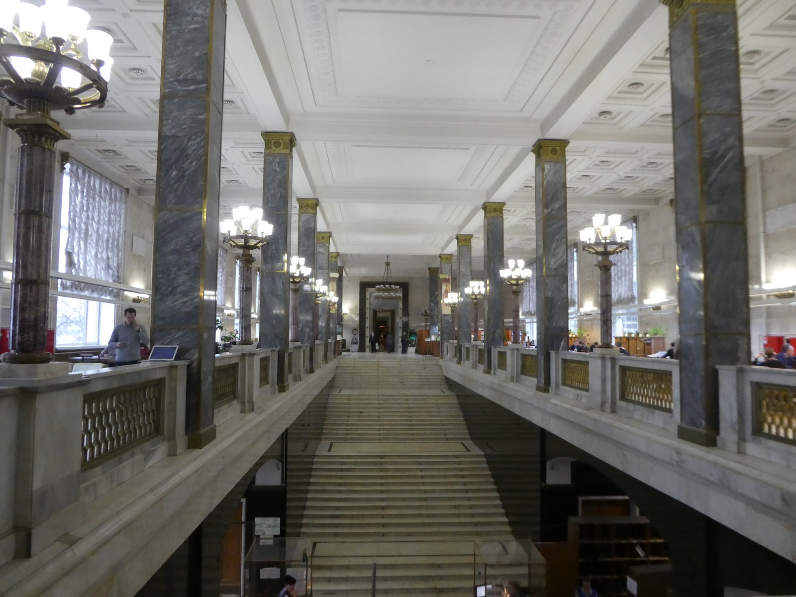Russian State Library Moscow