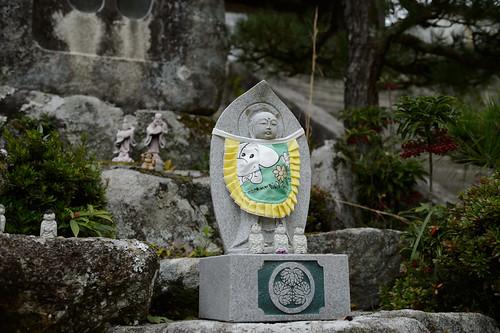 20171120 Matsudaira 5