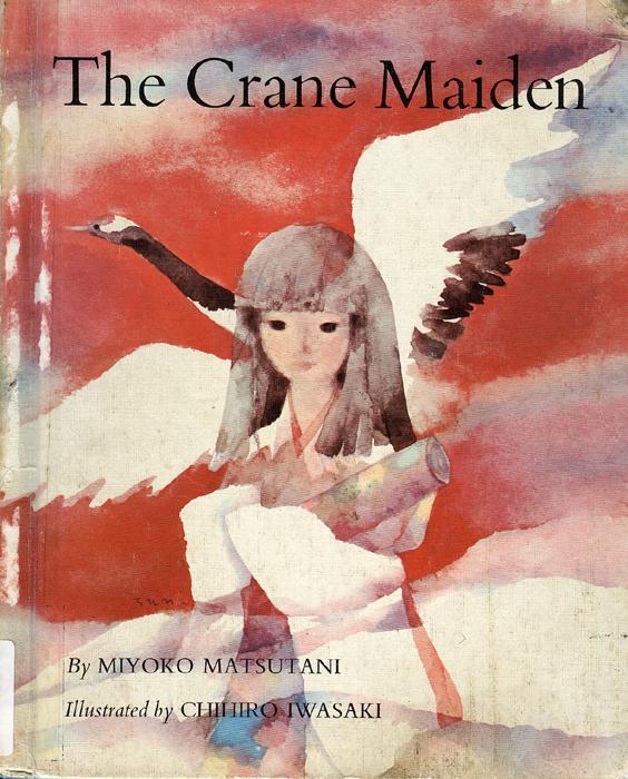CraneMaiden1