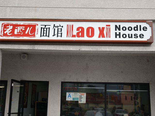Lao Xi Noodle House- Arcadia, CA: Exterior