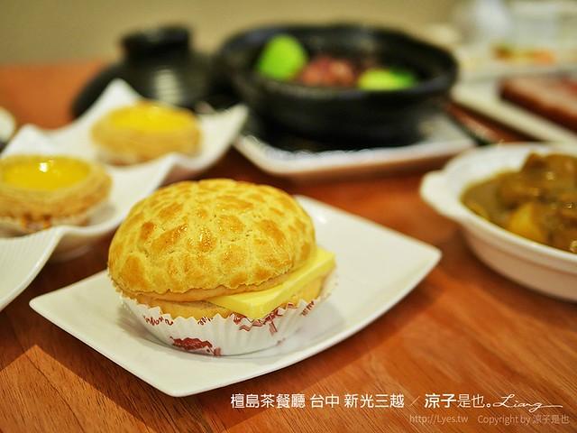檀島茶餐廳 台中 新光三越 1