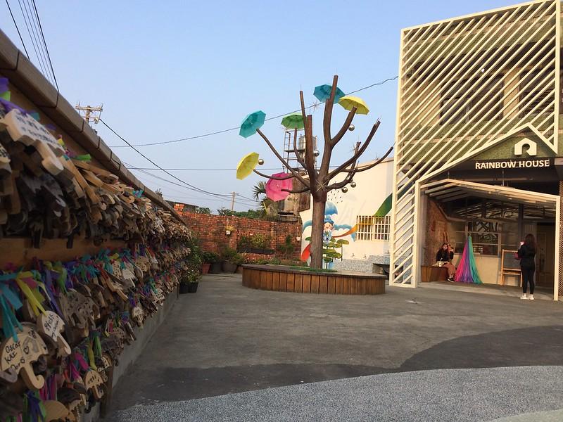 彩虹屋-卡里善之樹