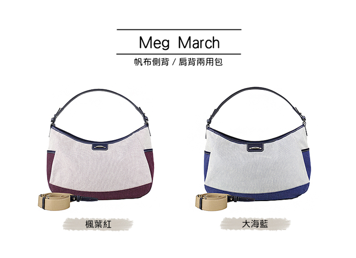 02_Meg_March_series-700
