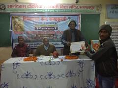 Geeta Jayanti in Bhagalpur