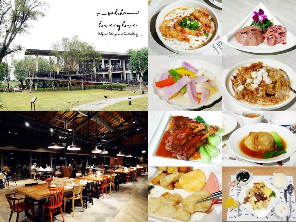 宜蘭五結餐廳推薦傳藝中心好吃 (1)