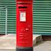 Edward VIII Pillar Box