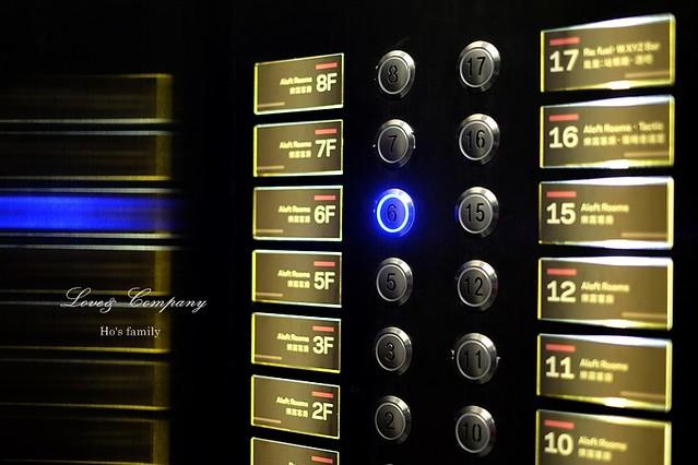 中山雅樂軒酒店8