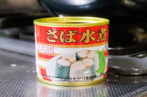 サバ缶のチャイニーズスープ
