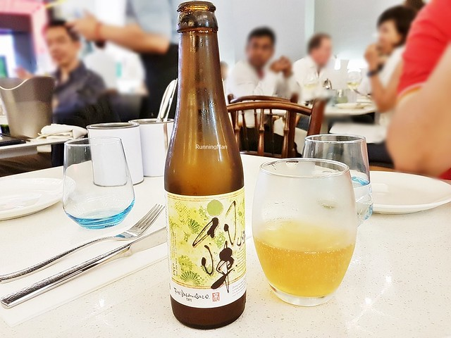Beer Yuzu Uijin Blond