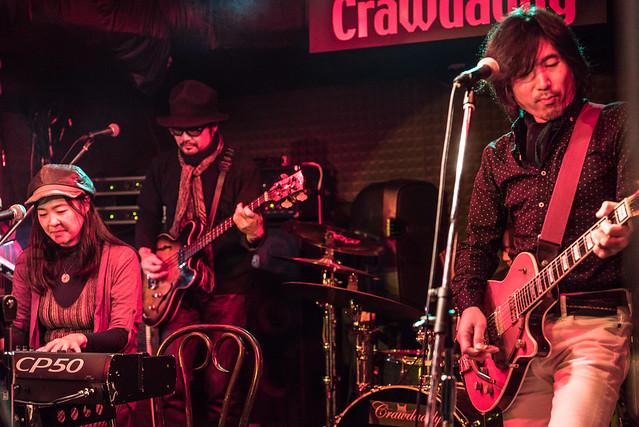 鱗雲 live at Crawdaddy Club, Tokyo, 30 Dec 2017 -00015