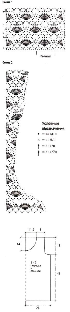 2000_Вяж.крч_9 (3)