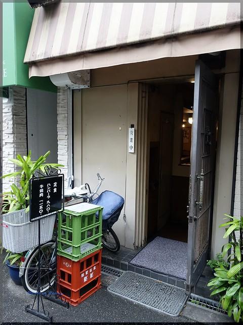Photo:2017-11-20_T@ka.の食べ飲み歩きメモ(ブログ版)_大先輩の通う老舗銘店のランチでハンバーグを!【肥後橋】ピエロ_04 By:logtaka