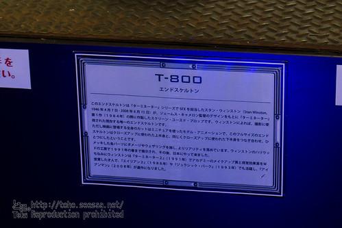 tokyocomiccon2017_oE_3-35