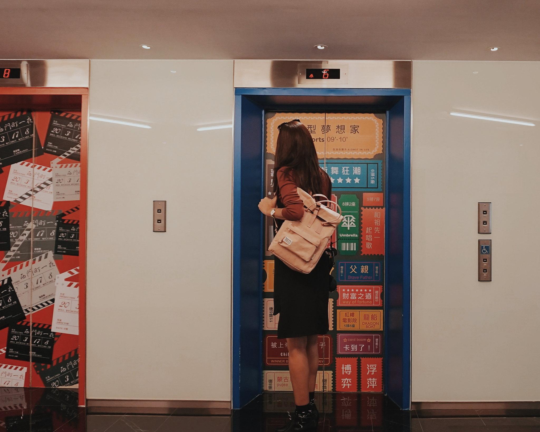 Amba Taipei Ximending Hotel Review