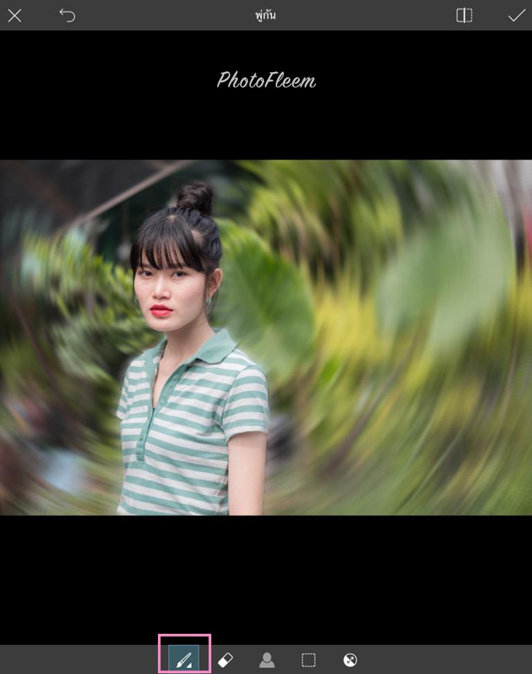 PicsArt swirl effect