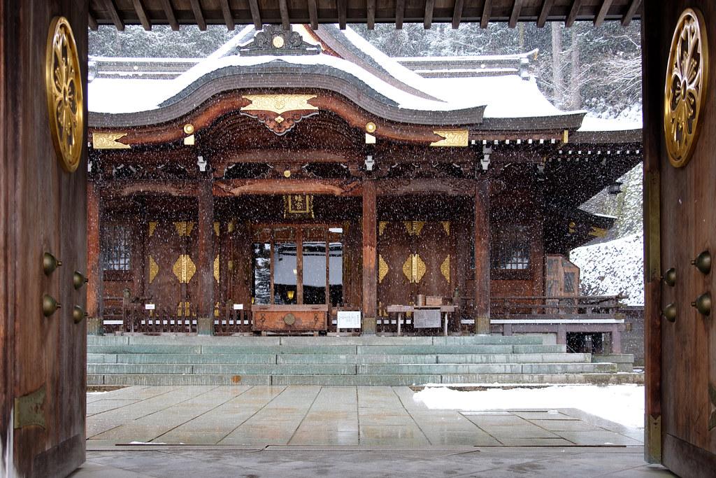Shinto Narnia