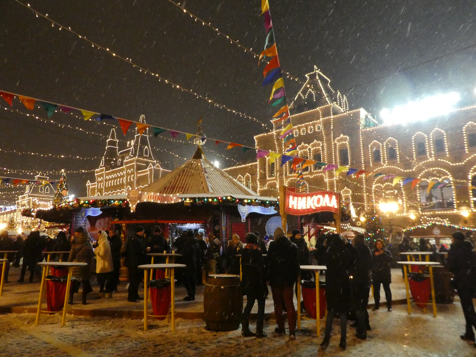 Red Square Christmas Market, Moscow
