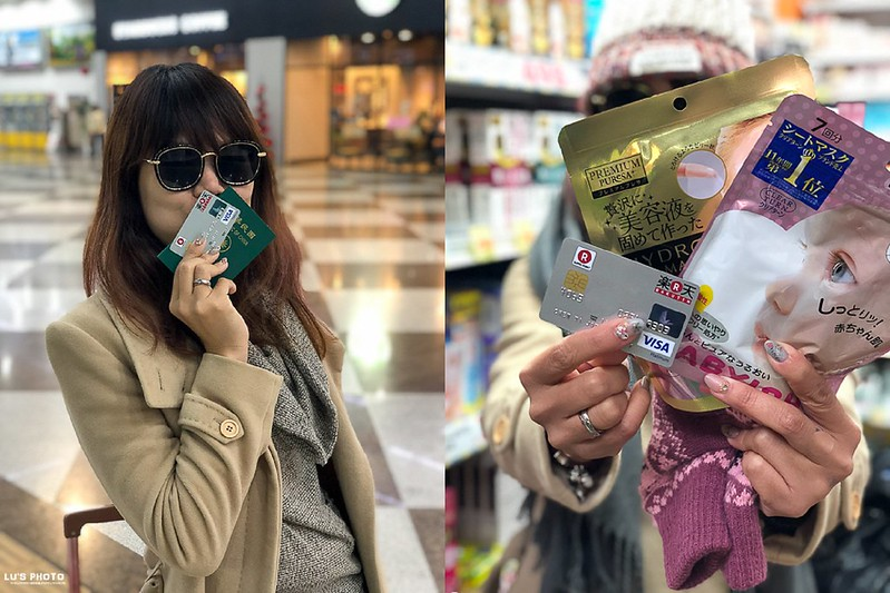 樂天信用卡 日本旅行讓你省好多,各種優惠券超好用!國外交易手續費回饋,自助行必備好幫手。國內刷卡回饋開催中!