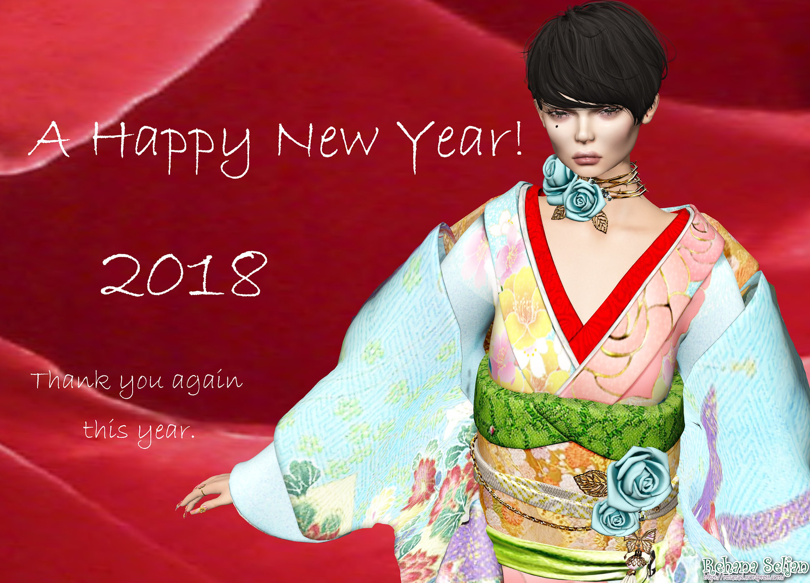 Happy New Year 2018 from Japan