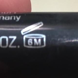 Makeup expiry symbol