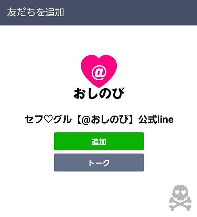 スクリーンショット 2017-12-29 02.03.03_th
