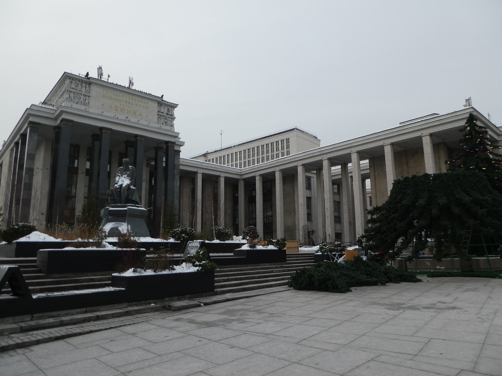 Russian State Library, Moscow
