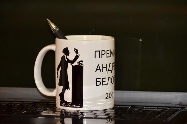 2017-12-23. Премия Андрея Белого