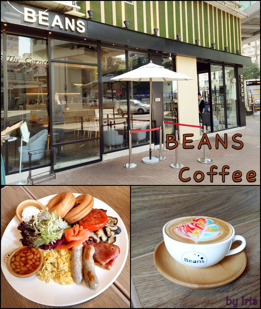 [旅遊]香港荃灣-BEANS Coffee‧能喝到彩虹拉花咖啡的超人氣咖啡廳~♥