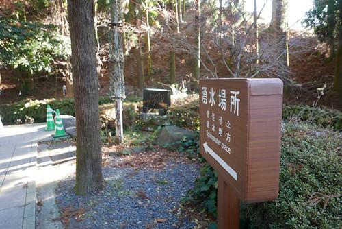 shirakawasuigen016