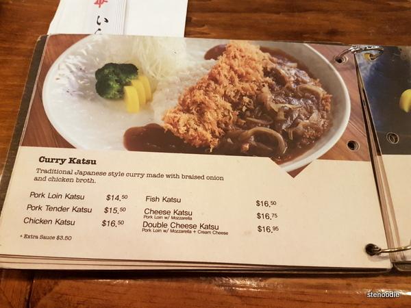 Curry Katsu menu