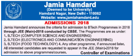 Jamia Hamdard BTech Admissions Notification