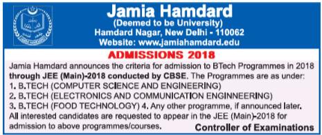 Jamia Hamdard BTech Admissions Notification