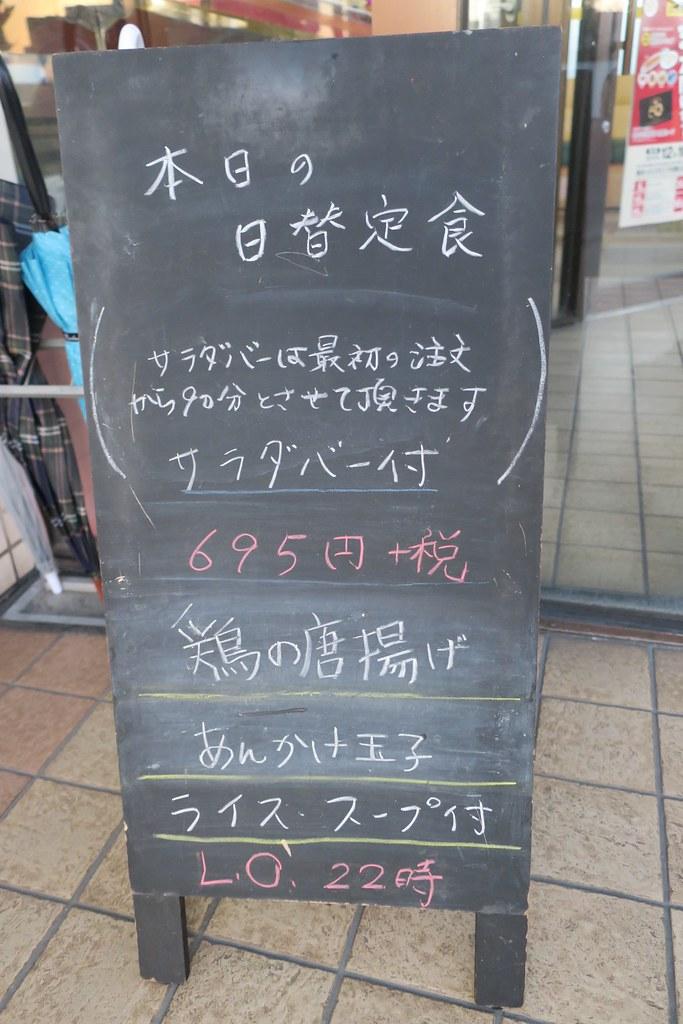 IMG_7166