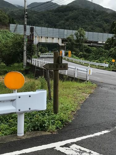 敦賀からスタート。今庄までは北陸本線の廃線跡を行く
