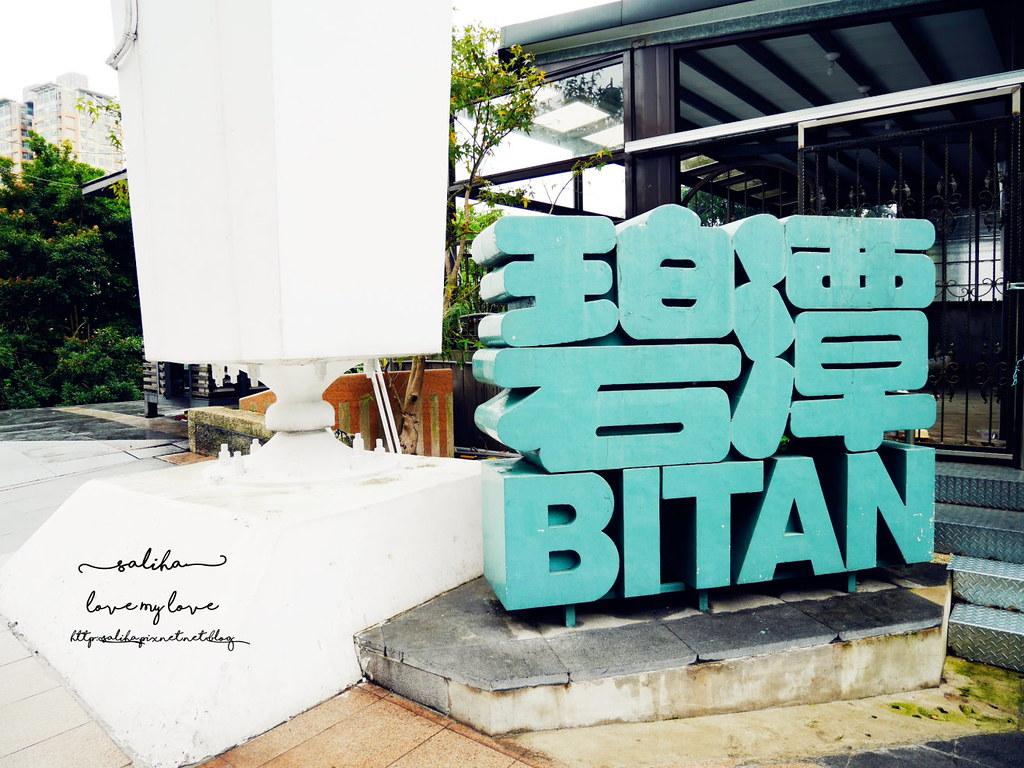 新店碧潭風景區水灣BALI 景觀餐廳 (36)