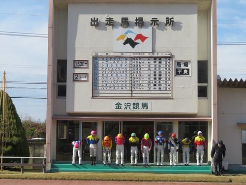 金沢競馬場の騎手整列
