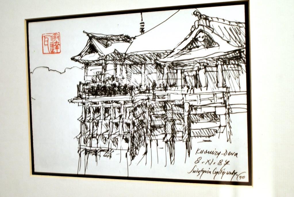 Croquis d'un temple de Kyoto par le réalisateur polonais Wajda au musée Manggha de Cracovie.