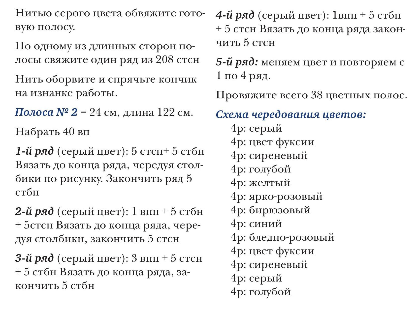 Stilnkri_40_3