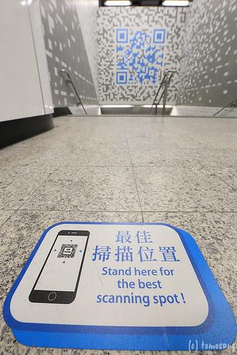 art in MTR Admiralty