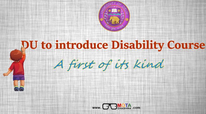 DU Disability