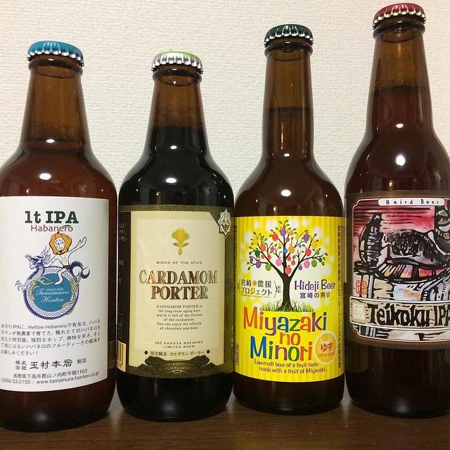 Photo:年末用のクラフトビール。セレクト@山岡酒店。右から、帝国IPA(静岡/ベアードビール)、宮崎の実りゆず(宮崎/ひでじビール)、カルダモンポーター(三重/伊勢角屋麦酒)、1t IPA Habanero(長野/玉村本店(志賀高原ビール))。楽しみ! #beer #クラフトビール #🍺 #ベアードビール #ひでじビール #伊勢角屋麦酒 #志賀高原ビール By is_kyoto_jp