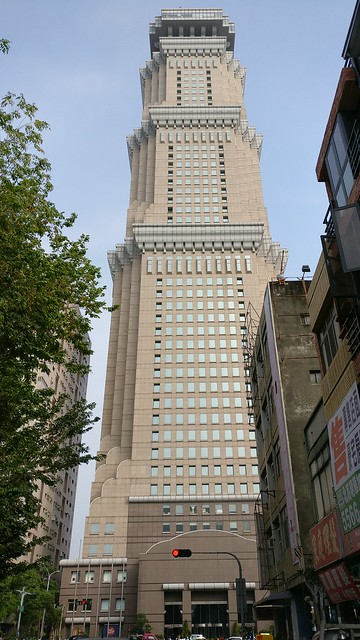 Chang-Gu World Trade Center, Kaohsiung