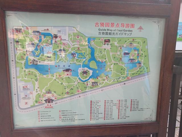 Guyi Garden map