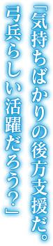 Fate_Extella_Link_Servant_Mumei_02