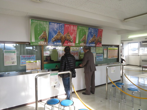 金沢競馬場の特別観覧席指定券売り場