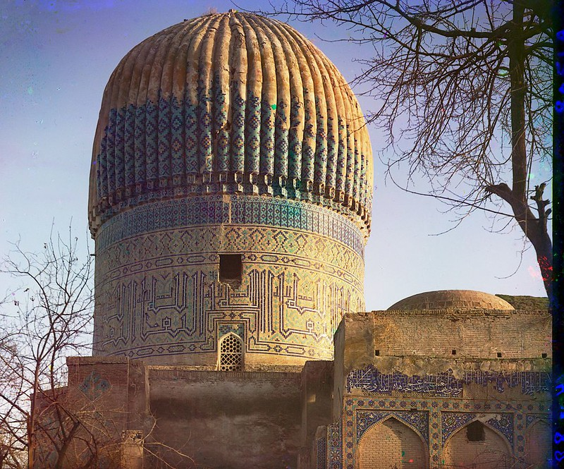 Dome of the Gur-Emir mosque in Samarkan, a mausoleum of Timur, by Sergei Prokudin-Gorskii